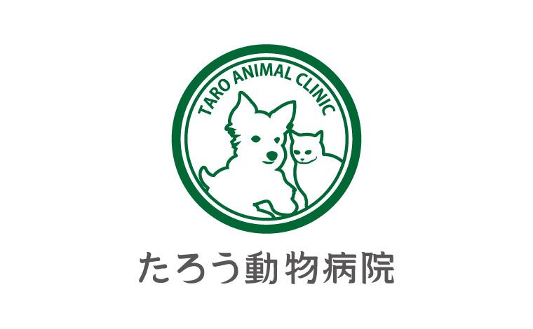 8月26日(水)〜28日(金)臨時休診のお知らせ